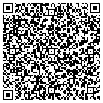 QR-код с контактной информацией организации Геоаналитика ПИЦ, ТОО