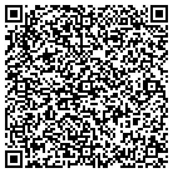 QR-код с контактной информацией организации ДОНАКВА