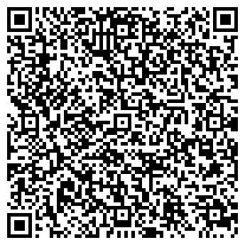 QR-код с контактной информацией организации Венконд, ОДО