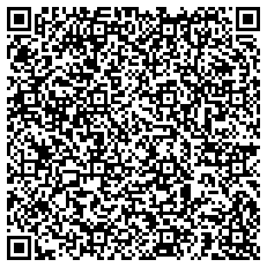 QR-код с контактной информацией организации Кричевская СПМК 113, Компания