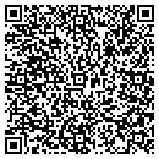 QR-код с контактной информацией организации Дяченко, ЧП