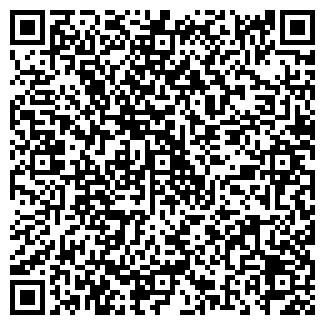 QR-код с контактной информацией организации Влавас, УП