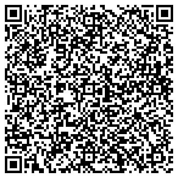 QR-код с контактной информацией организации Газпром, ОАО представительство в РБ