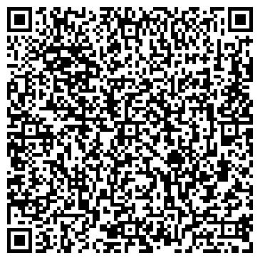 QR-код с контактной информацией организации Запад-Транснефтепродукт, ЧПУП