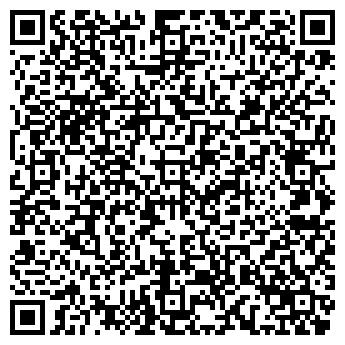 QR-код с контактной информацией организации СТЭК ПС, ООО