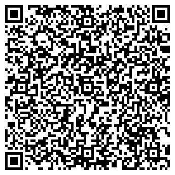 QR-код с контактной информацией организации Центромаш, ООО
