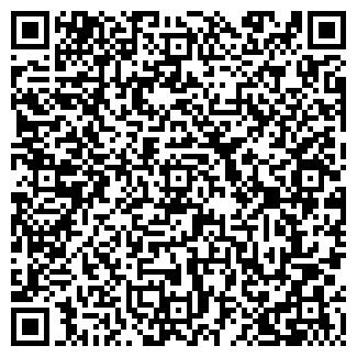 QR-код с контактной информацией организации ТАНРЭЙ, ЧУП