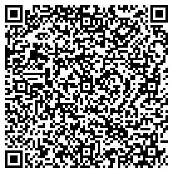 QR-код с контактной информацией организации Брустал, ЧТПУП