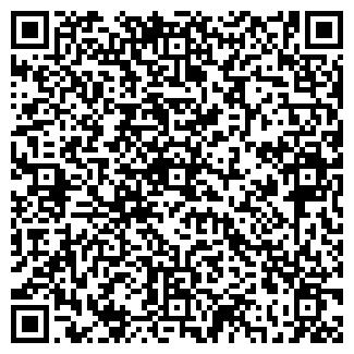 QR-код с контактной информацией организации Вита, ООО (ВИТА, VITA)