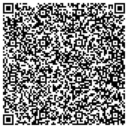 QR-код с контактной информацией организации Производственно-технический центр Прибор (Харковстандартметрология), ГП