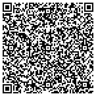 QR-код с контактной информацией организации Украинские системы учёта, ООО