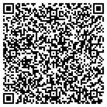 QR-код с контактной информацией организации Водомер, ООО