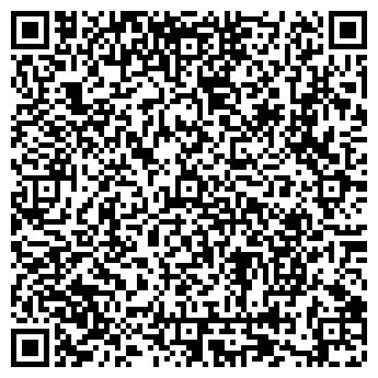 QR-код с контактной информацией организации Консал НВФ, ЧП