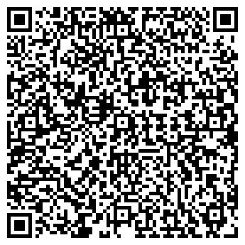 QR-код с контактной информацией организации ПЕРЛАМУТР