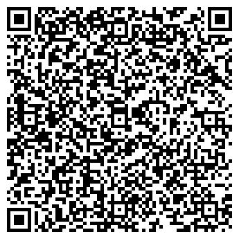 QR-код с контактной информацией организации АК Сатер
