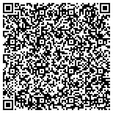 QR-код с контактной информацией организации Специнжиниринг-Поставка, ООО