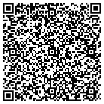 QR-код с контактной информацией организации БурВодЛюкс, ЧП