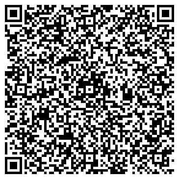 QR-код с контактной информацией организации Бионт, ЧПФ