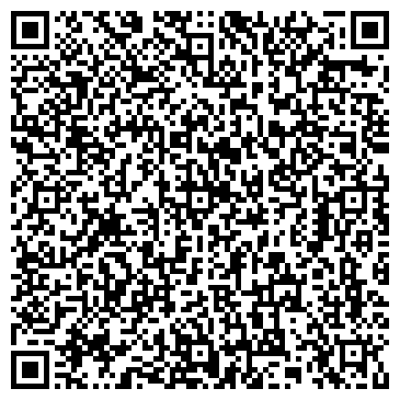QR-код с контактной информацией организации Вест Виктория, ООО