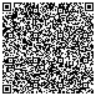 QR-код с контактной информацией организации Восстановление инженерных систем, ООО
