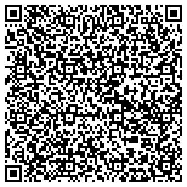 QR-код с контактной информацией организации Эталон-Сервис Плюс, ООО