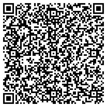 QR-код с контактной информацией организации Cintec, ЧП (Синтек)