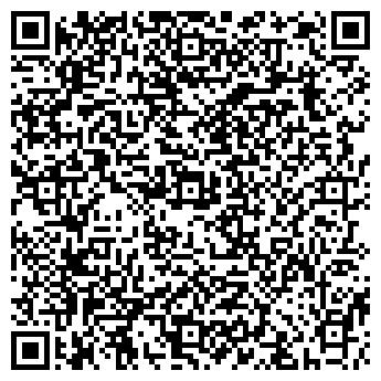 QR-код с контактной информацией организации Геркон-Сервис, ЧП