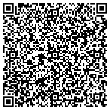 QR-код с контактной информацией организации Одесгазсервис, ЧП
