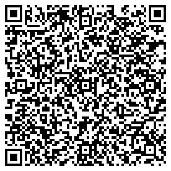 QR-код с контактной информацией организации Робуст, ООО