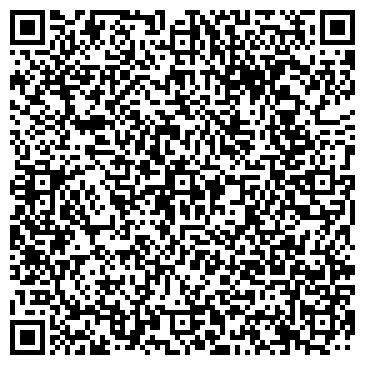 QR-код с контактной информацией организации Star City Construction (Стар Сити Констракшн), ТОО