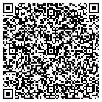 QR-код с контактной информацией организации АманатТехСнаб, ТОО