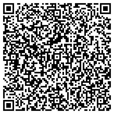 QR-код с контактной информацией организации Лидер ТС-Сервис, ТОО