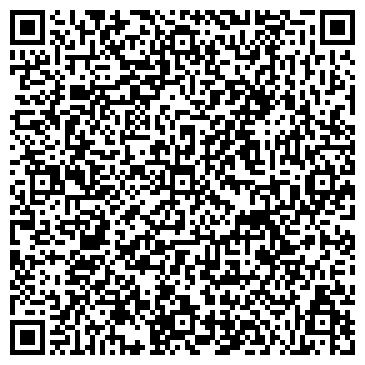 QR-код с контактной информацией организации MQS-LTD (Мкюс-дтд), ТОО