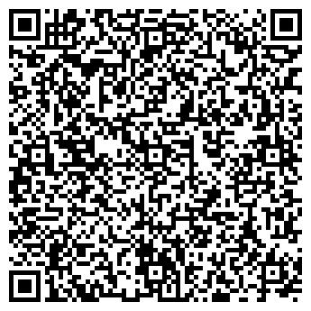 QR-код с контактной информацией организации Юридический колледж, ТОО
