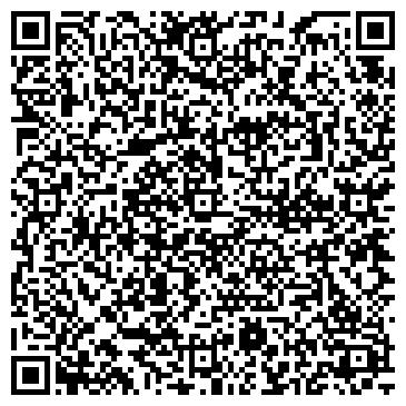 QR-код с контактной информацией организации Стройтехиндустрия Астана, ТОО