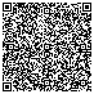 QR-код с контактной информацией организации Строй Экс проект, ТОО