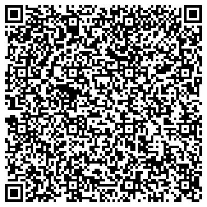 QR-код с контактной информацией организации Инженерно-диагностический центр Спектр, ТОО