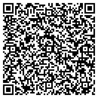 QR-код с контактной информацией организации Лукаш, ТОО