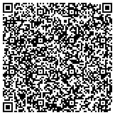 QR-код с контактной информацией организации Сигматек Караганда(Sigmatec karaganda), ТОО