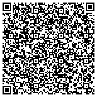 QR-код с контактной информацией организации Механомонтаж фирма, ТОО