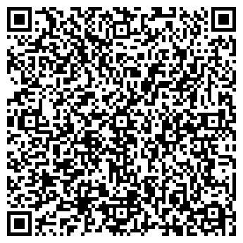 QR-код с контактной информацией организации Байко LTD (ЛТД), ТОО