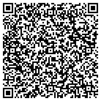 QR-код с контактной информацией организации Бианко, ТОО