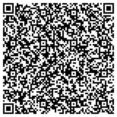 QR-код с контактной информацией организации Wood group Kazakhstan (Вуд групп Казахстан), TOO
