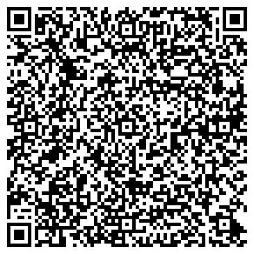 QR-код с контактной информацией организации Актаугазсервис, АО