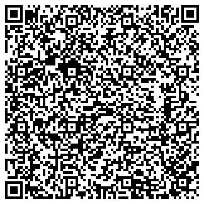 QR-код с контактной информацией организации Актау Лидинг Сервис(Aktau Leading Service), ТОО