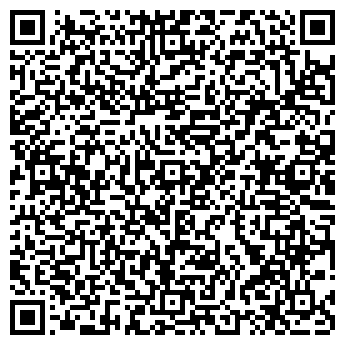 QR-код с контактной информацией организации Юнилюкс, ТОО ПО