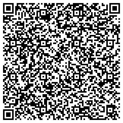 QR-код с контактной информацией организации ТОО AGC - Almaty Gas Company / ЭйДжиСи - Азия Газ Компани