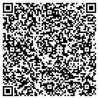QR-код с контактной информацией организации Белэрудит, ООО