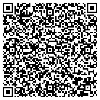 QR-код с контактной информацией организации Алекша, ООО