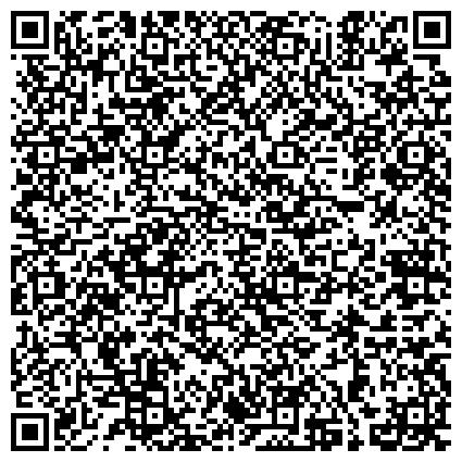 QR-код с контактной информацией организации Волковысская сельхозтехника, ДП ГУП Облсельхозтехника